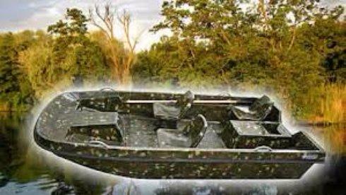 Моторные и гребные лодки Хантер