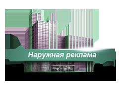 Керченские власти намерены зарабатывать за счет наружной рекламы