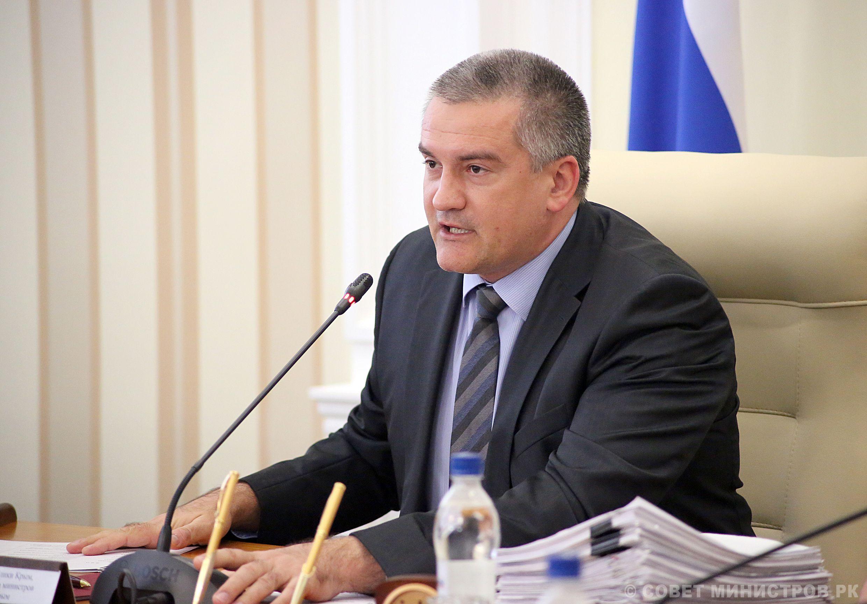 Аксенов призывает крымчан не бояться козней Госдепартамента США