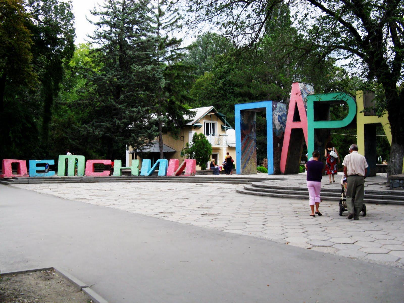 В симферопольском Детском парке у многоэтажки уберут этажи
