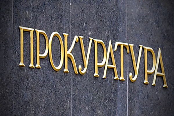 Севастопольская прокуратура требует закрыть детскую поликлинику