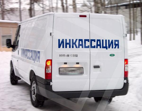 В Крыму под суд пойдет местный житель, напавший на инкассаторов
