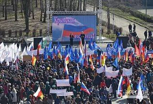 Годовщину Крымской весны отпраздновали без происшествий