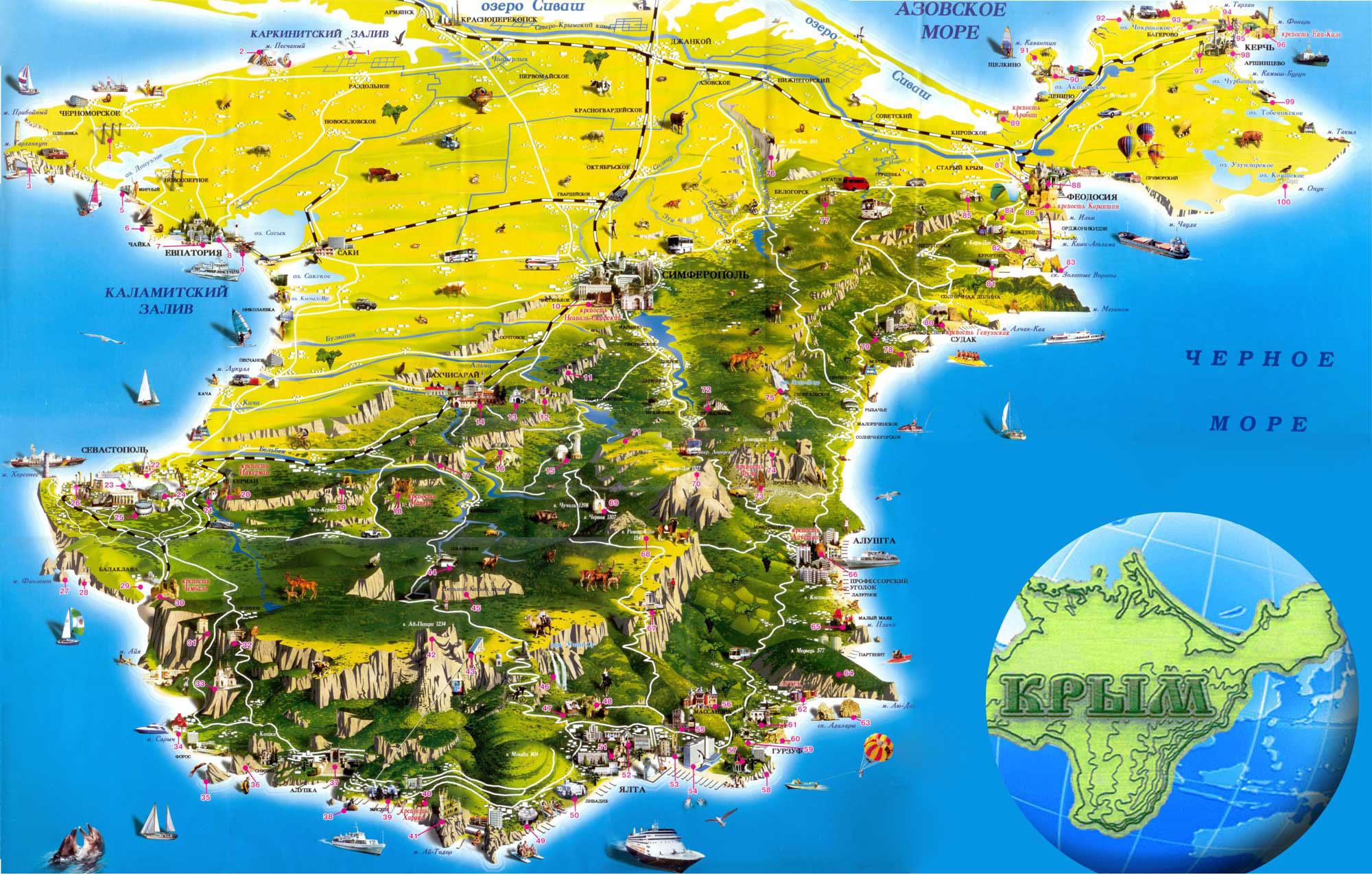 Туристы хотят отдыхать в Крыму по программе «Все включено»
