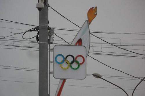 Крымские власти хотят принять на полуострове Олимпийские игры