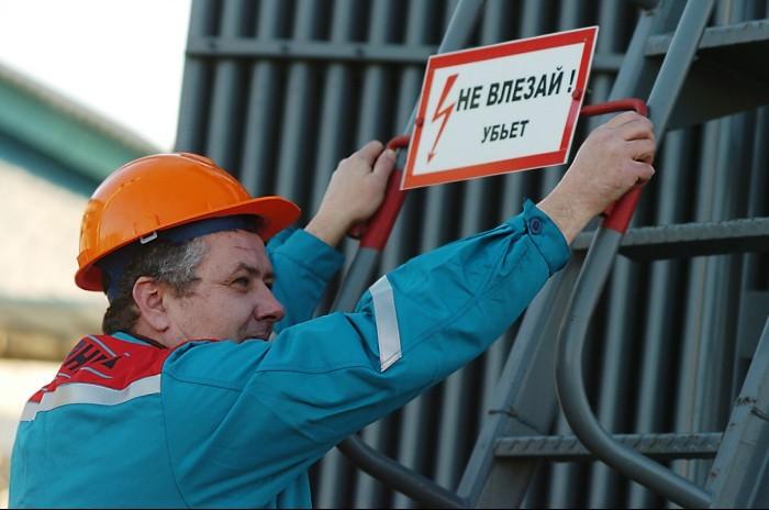 В Крыму все больше граждан получают травмы на производстве