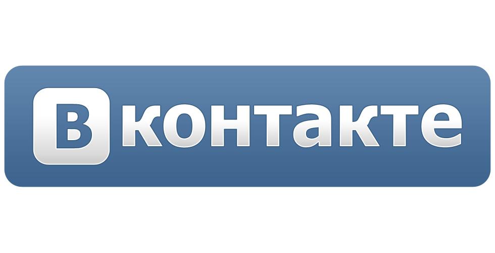 В Севастополе осудили местного жителя за пост в социальной сети