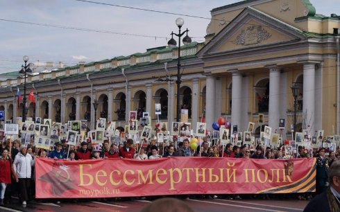 Всероссийская акция «Бессмертный полк» пройдет очень скоро