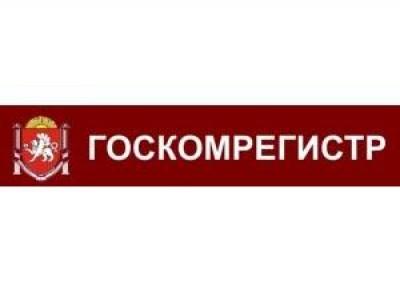 В Крыму можно будет получить копии утерянных украинских документов