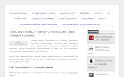 Портал, созданный для удобства граждан России