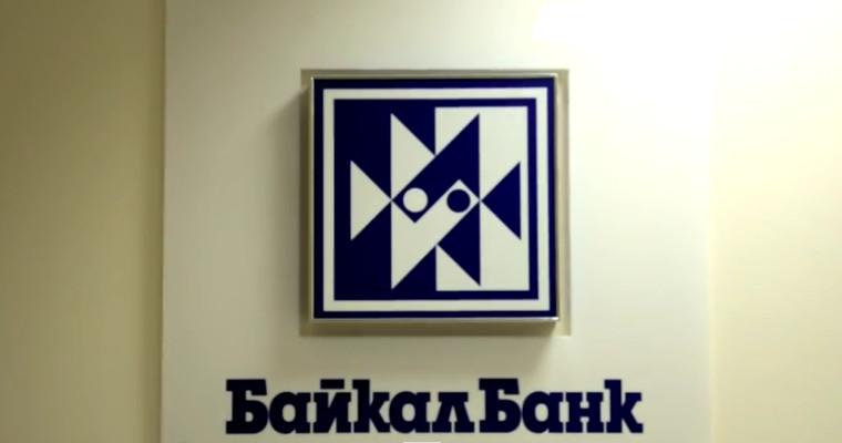 Российский банк без объяснения причин перестал обслуживать клиентов в Ялте