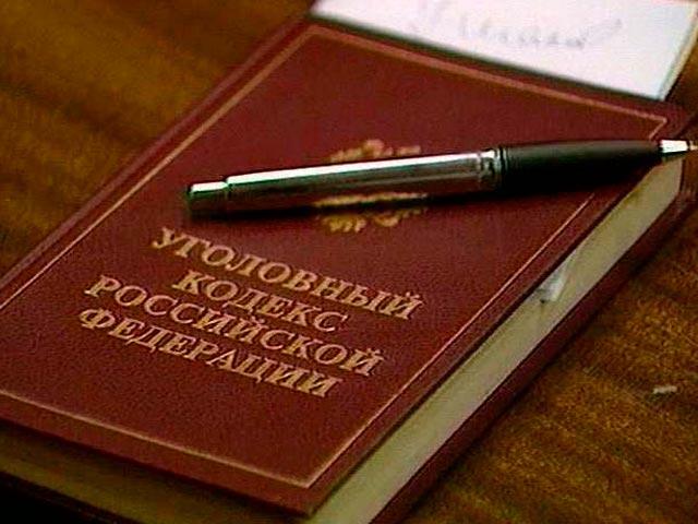 В Севастополе гражданина обвиняют в публичных призывах к экстремистской деятельности