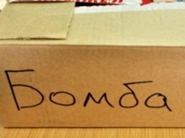 В  Крыму на центральном рынке нашли «бомбу»