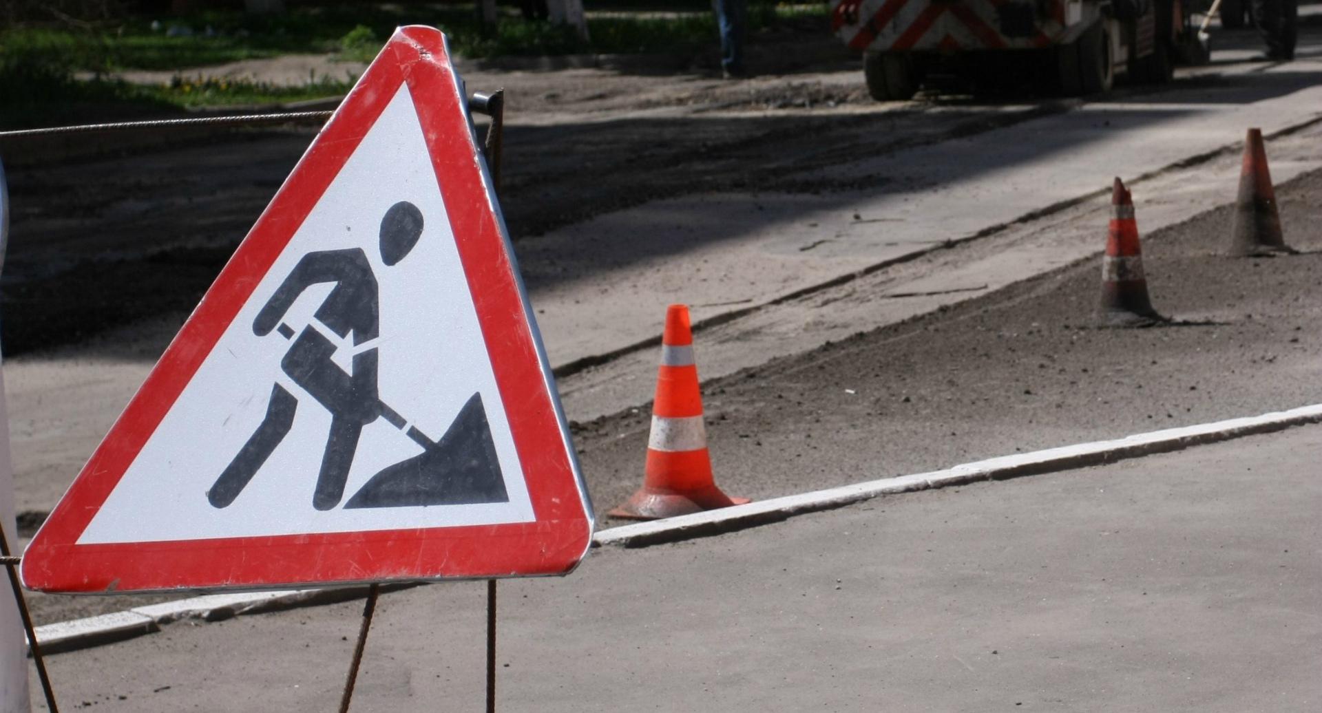 Ремонтировать дороги в Ялте не могут из-за ареста цементного завода