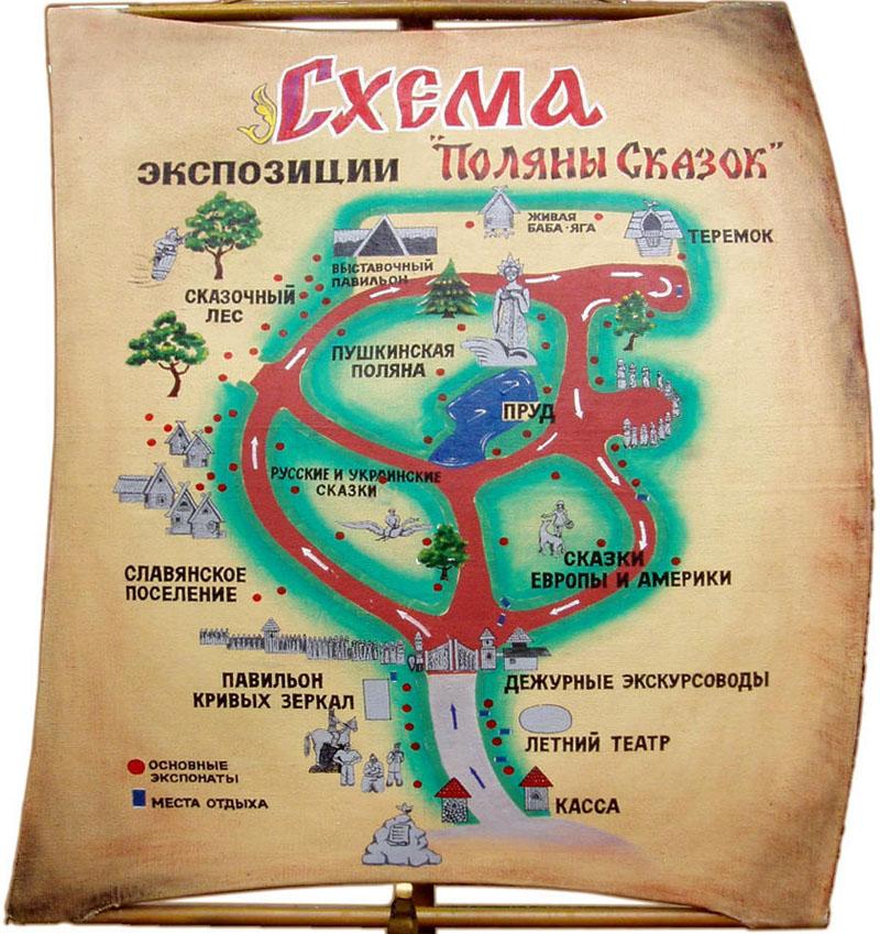 Сказочные войны в Ялте: «Мельница» требует от «Поляны сказок» убрать своих персонажей с главного входа