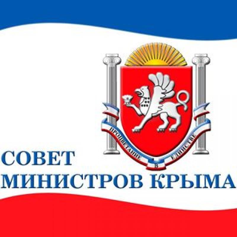 В Крыму откроются магазины крупной российской торговой сети