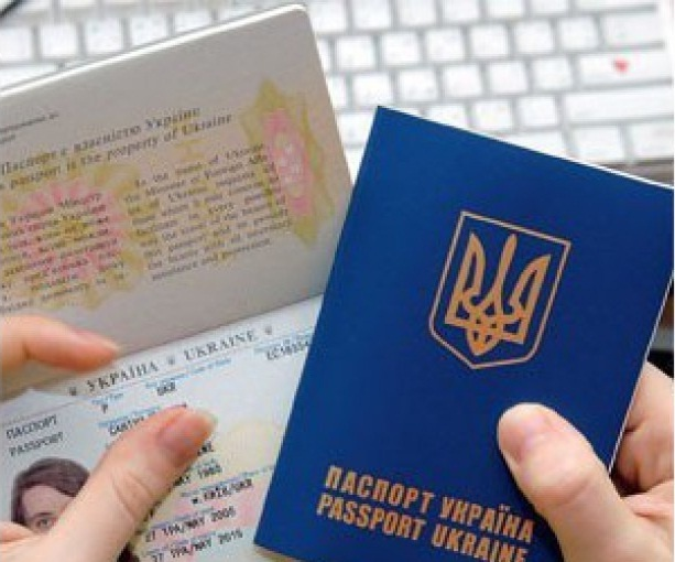 Житель Украины пытался выехать из Крыма по поддельной миграционной карте