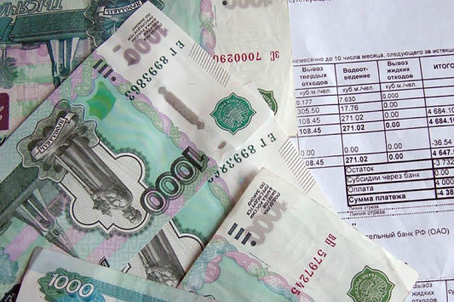 Жители Симферополя переплачивают за квартплату за счет нежилых помещений