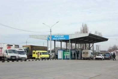 В Крым не пустили украинских котов и собак