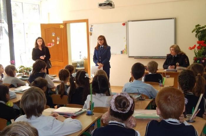 В ялтинской школе на урок к третьеклассникам пришли сотрудники прокуратуры