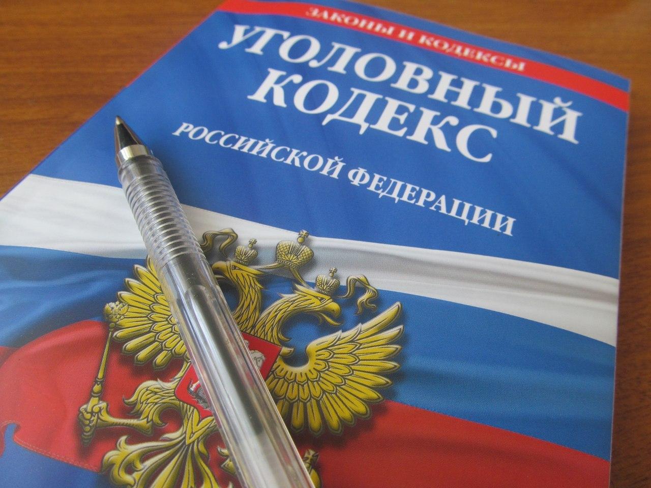 Российские власти предлагают наказывать за отрицание итогов референдума в Республике Крым