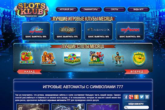 Виртуальный мир: игры Playson