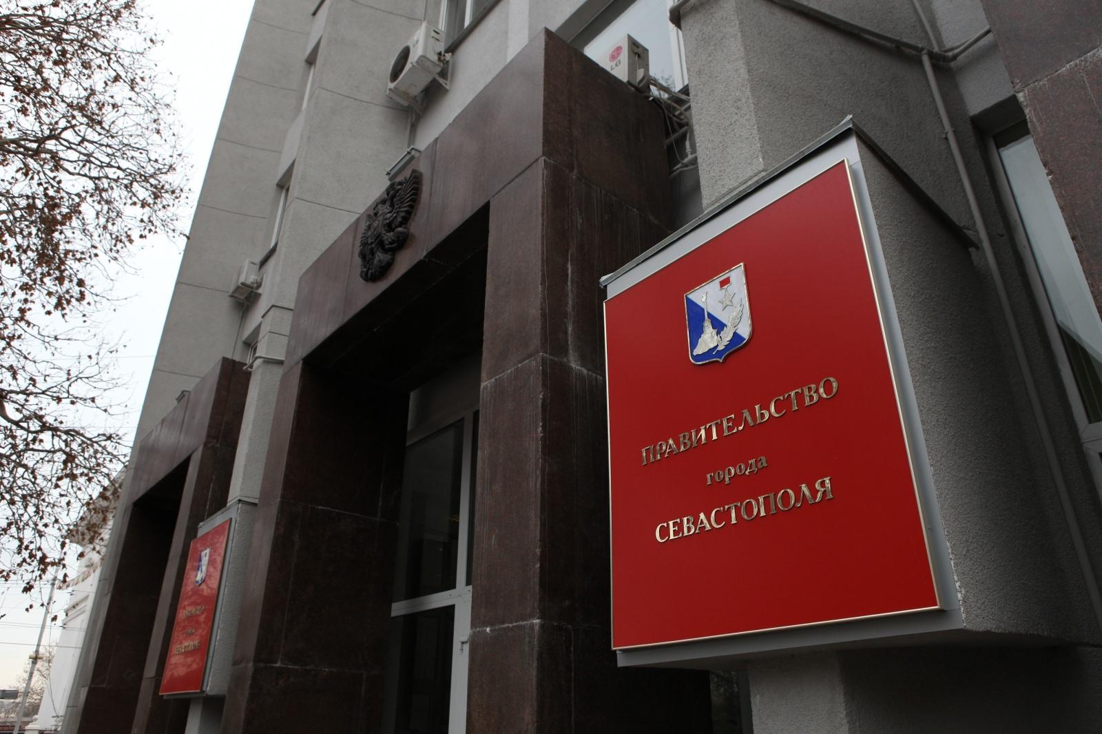 В Севастополе пообещали помогать молодым семьям