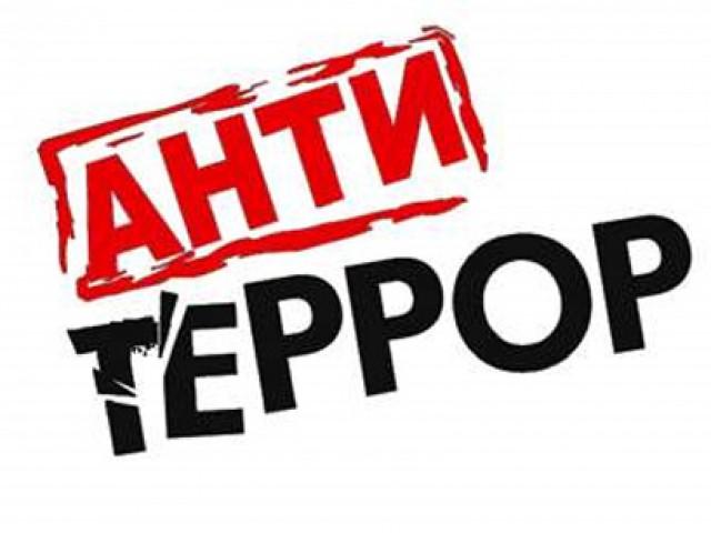 Крымские власти пообещали обеспечить безопасность граждан в период майских праздников