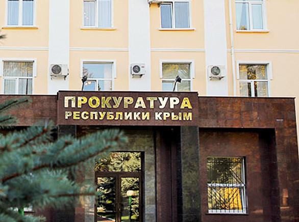 В Крыму местного жителя принудительно поместили в больницу