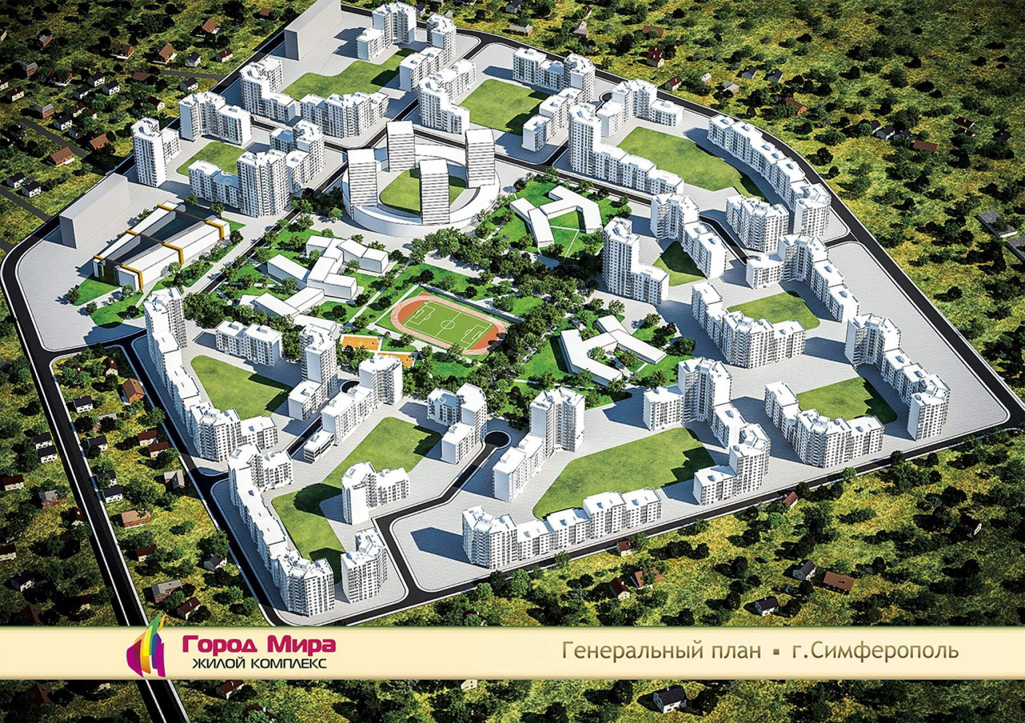 В Симферополе появится новый микрорайон