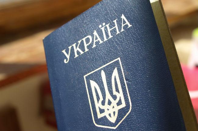 Украинец пытался въехать в Крым по поддельным документам