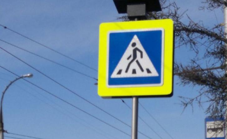 В Балаклавском районе пешеход попал под колеса автомобиля