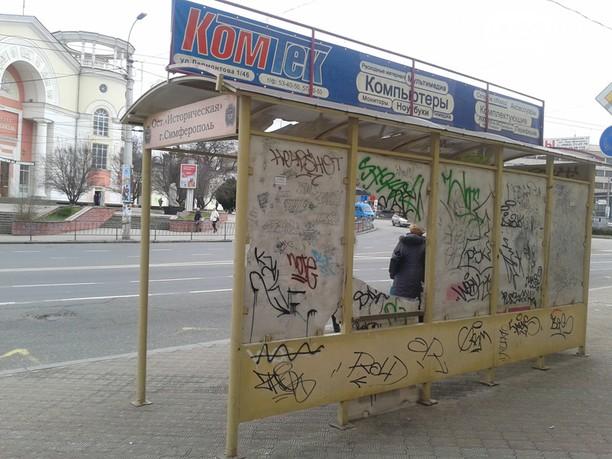 В Симферополе за содержание остановок будут отвечать предприниматели