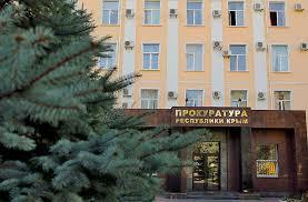 Крымская прокуратуры продолжает добиваться погашения долгов по заработной плате со стороны местных предприятий