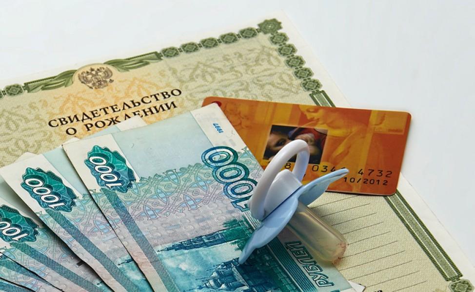 В Севастополе решили увеличь размер денежной выплаты на третьего ребенка