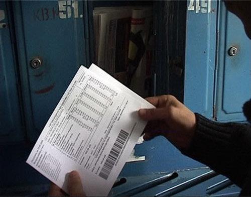 Ялтинцы не согласны оплачивать услуги ЖКХ по единой квитанции