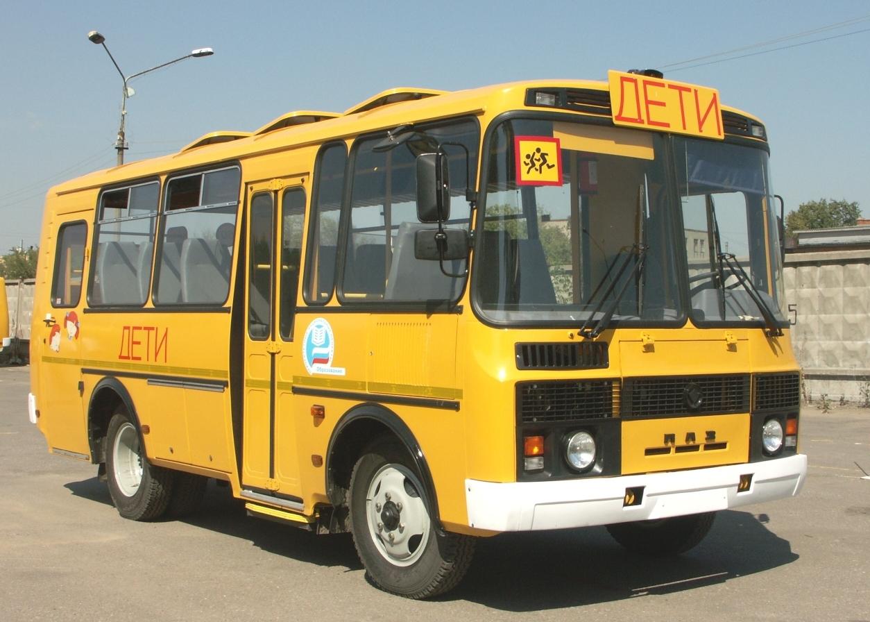 Севастопольские школьные автобусы не соответствуют требованиям безопасности