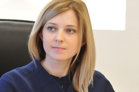 Поклонская пообещала, что радио на украинском в Крыму не будет