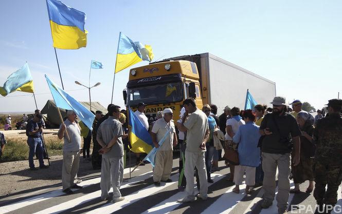 Украинская сторона задумывается об отмене блокады Крыма