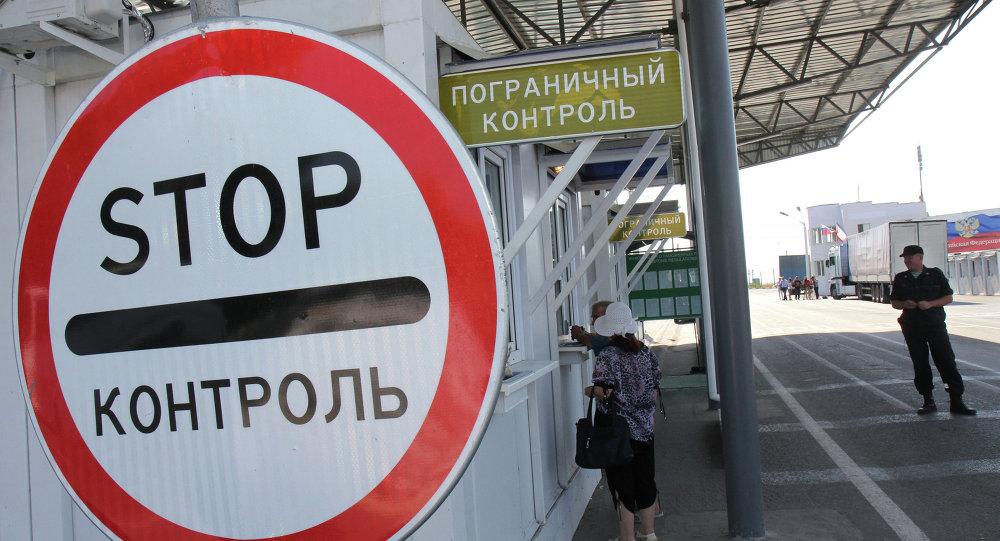 В  Крым не пустили кастрюлю с патронами