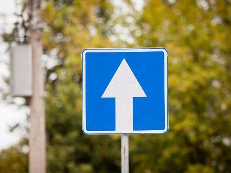 В Симферополе на нескольких улицах будет организовано одностороннее движение