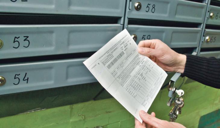 В сентябре крымчанам начнут приходить единые коммунальные квитанции