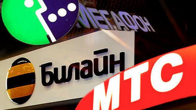 Российские мобильные операторы не спешат входить в регион из-за санкций