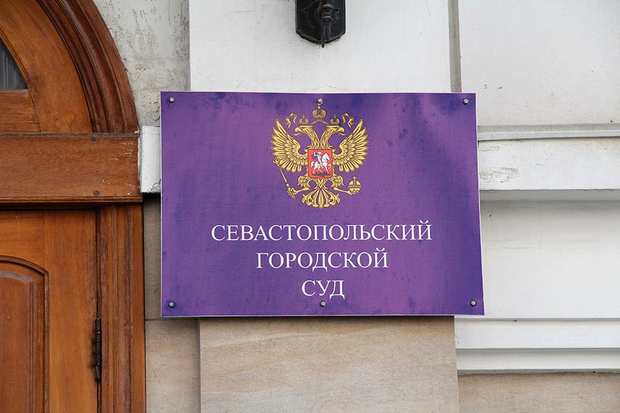 В Севастополе снесут четырехэтажный самострой