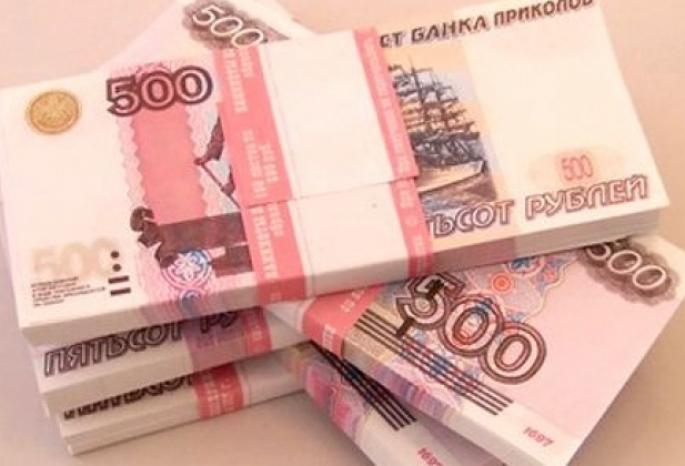 Власти хотят давать Крыму меньше денег