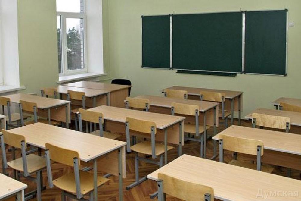 В Симферопольских школах введут двухсменное обучение