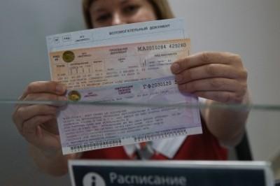 «Единые» билеты в Крым пользуются популярностью