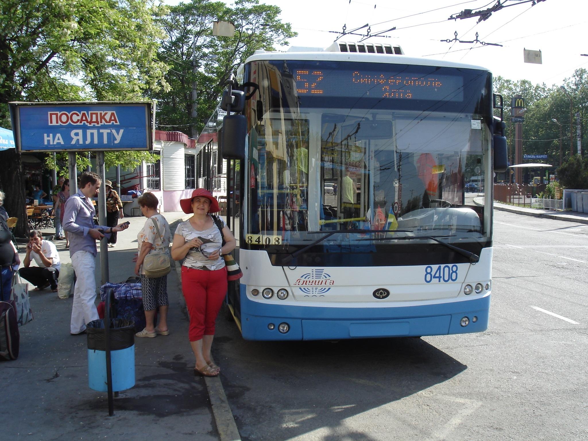 В Крыму намерены запустить скоростные троллейбусы
