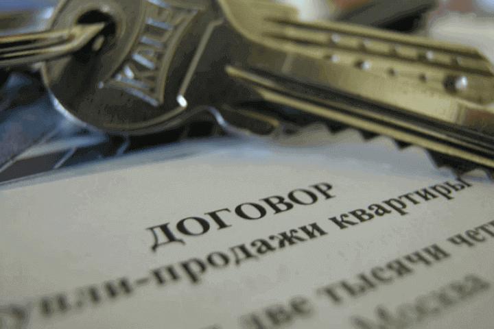 В Крыму участились махинации, связанные с недвижимостью