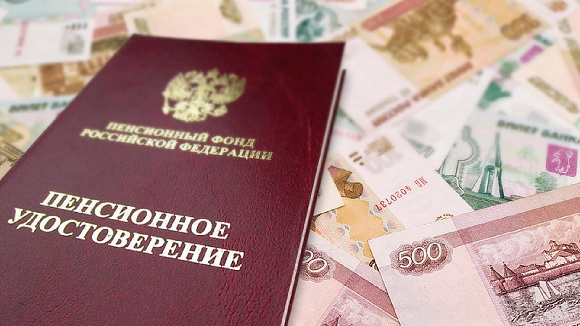 В Крыму пенсионерка-мошенница получала сразу две пенсии